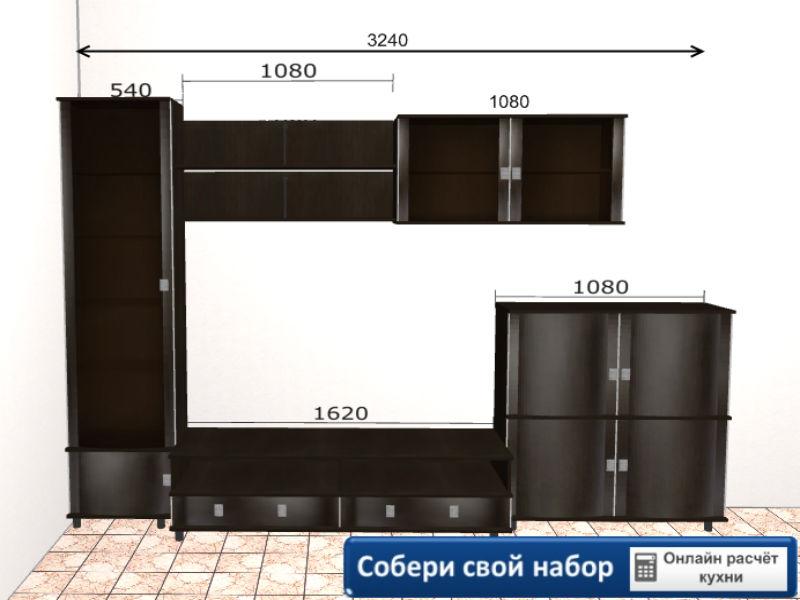 Мебель Для Гостиной Лером Фото В Москве