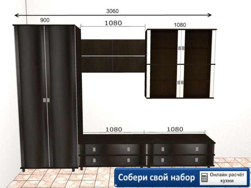Лером Мебель Гостиная Камелия В Москве