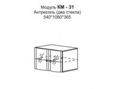 Антресоль КМ-31