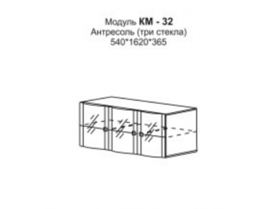 Антресоль КМ-32