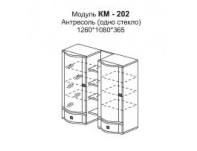 Антресоль КМ-202