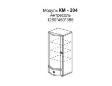 Антресоль КМ-204