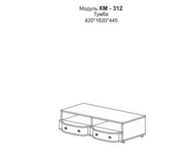 КМ-312 Тумба
