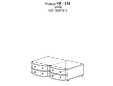 КМ-315 Тумба