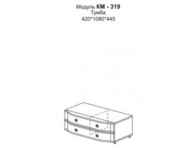 КМ-319 Тумба