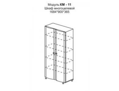 Шкаф 2-х створчатый КМ-11