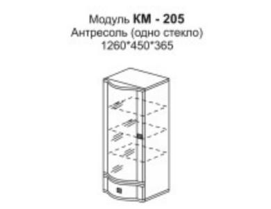 Антресоль КМ-205