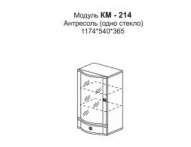 КМ-214 Антресоль (одно стекло)
