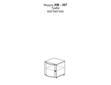 КМ-307 Тумба