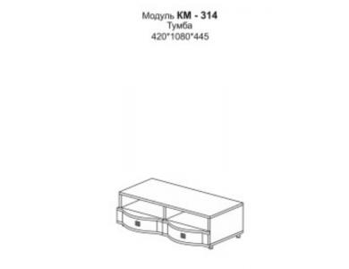 КМ-314 Тумба