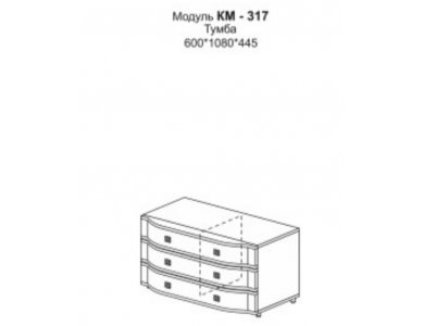 КМ-317 Тумба